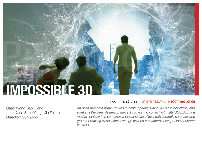 IMPOSSIBLE 3D